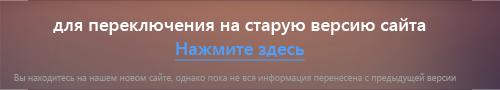 mainpage_banner